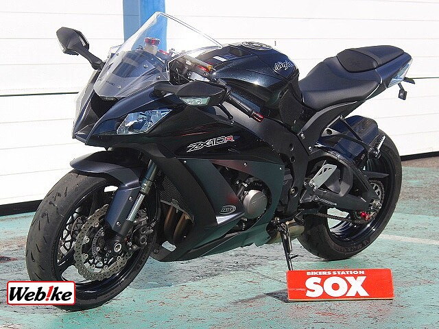 ZX-10R ABS 4枚目ABS