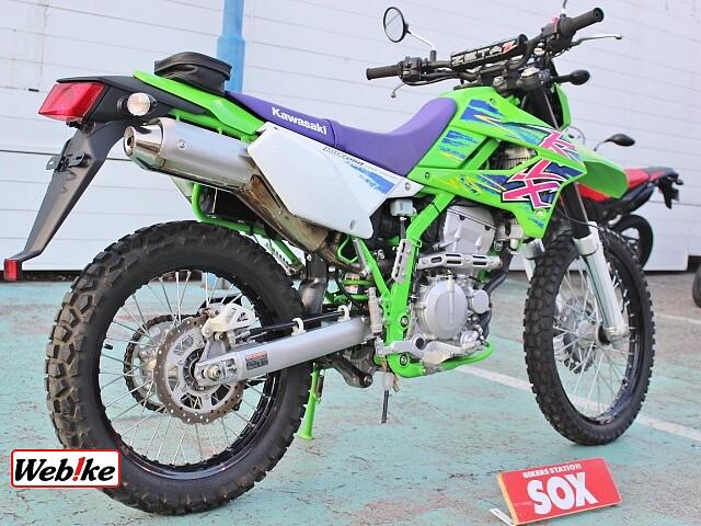 KLX250 ファイナルエディション 2枚目:ファイナルエディション