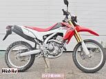 CRF250L/ホンダ 250cc 千葉県 バイク館SOX松戸店