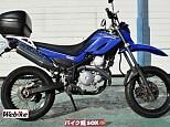 XT250X/ヤマハ 250cc 千葉県 バイク館SOX松戸店