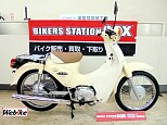 スーパーカブ110/ホンダ 110cc 東京都 バイカーズステーションソックス練馬店