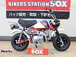 モンキー/ホンダ 50cc 東京都 バイカーズステーションソックス練馬店