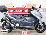 TMAX530/ヤマハ 530cc 東京都 バイカーズステーションソックス練馬店