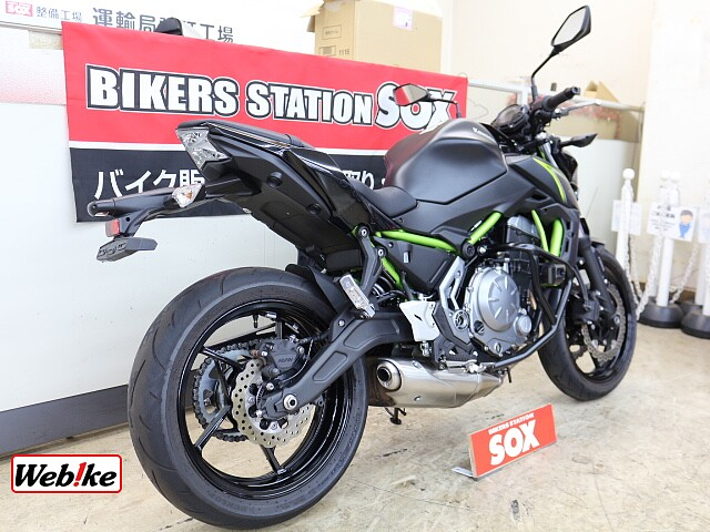 Z650 ABS 2枚目ABS