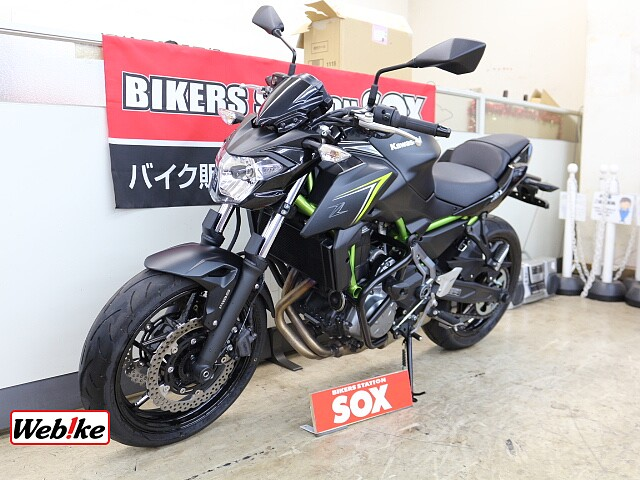 Z650 ABS 4枚目ABS