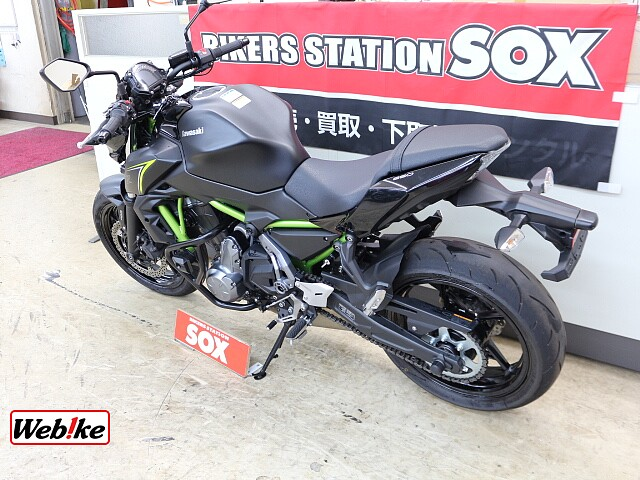 Z650 ABS 5枚目ABS