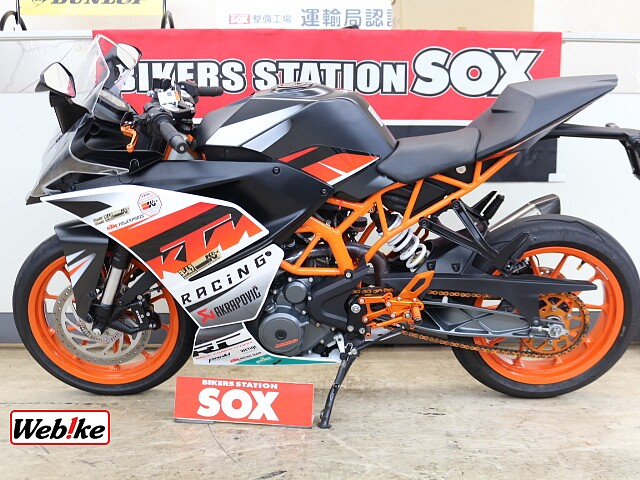 RC390 ABS 3枚目ABS