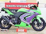 ニンジャ250R/カワサキ 250cc 東京都 バイカーズステーションソックス練馬店
