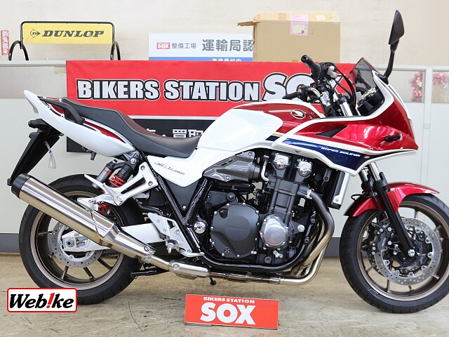 CB1300スーパーボルドール ABS 1枚目ABS