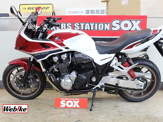 CB1300スーパーボルドール ABS 3枚目ABS