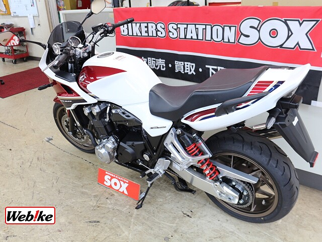 CB1300スーパーボルドール ABS 5枚目ABS