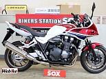 CB1300スーパーボルドール/ホンダ 1300cc 東京都 バイカーズステーションソックス練馬店