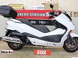 フォルツァ Z/ホンダ 250cc 東京都 バイカーズステーションソックス練馬店