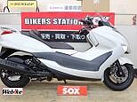 マジェスティ250(4HC)/ヤマハ 250cc 東京都 バイカーズステーションソックス練馬店