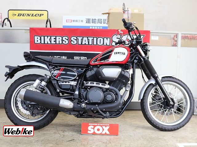 SCR950 ABS 1枚目ABS