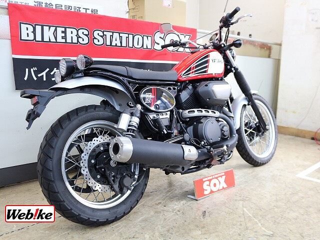 SCR950 ABS 2枚目ABS