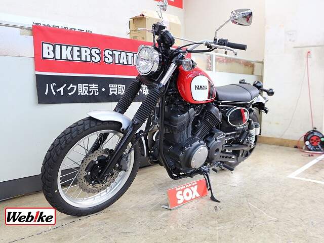 SCR950 ABS 4枚目ABS