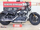 XL1200XS SPORTSTER FortyEight Special/ハーレーダビッドソン 1200cc 東京都 バイカーズステーションソックス練馬店