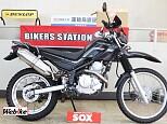 セロー 250/ヤマハ 250cc 東京都 バイカーズステーションソックス練馬店