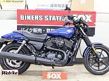 XG750 STREET750/ハーレーダビッドソン 750cc 東京都 バイク館SOX練馬店