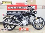 YB125SP/ヤマハ 125cc 東京都 バイク館SOX練馬店