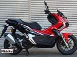 ADV150/ホンダ 149cc 東京都 バイク館SOX練馬店