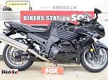 ZX-14R/カワサキ 1400cc 東京都 バイク館SOX練馬店