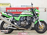 ZRX1200R/カワサキ 1200cc 東京都 バイク館SOX練馬店