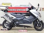 TMAX530/ヤマハ 530cc 東京都 バイク館SOX練馬店