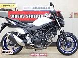 SV650/スズキ 650cc 東京都 バイク館SOX練馬店