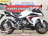 CBR400R/ホンダ 400cc 東京都 バイク館SOX練馬店