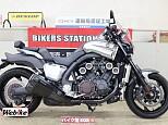 V-MAX 1680/ヤマハ 1679cc 東京都 バイク館SOX練馬店