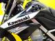 thumbnail KLX125 KLX125 フェンダーレス ハンドルブレース装備 バイク王といえば買取!小山店ももち…