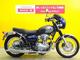 thumbnail W800 W800 ビキニカウル・ワイバンクラシックマフラー・ハンドルカスタム 全国通販可能!980…