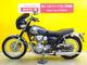 thumbnail W800 W800 ビキニカウル・ワイバンクラシックマフラー・ハンドルカスタム 店内に認証工場を併設…