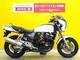 thumbnail インパルス400 GSX400インパルス ビキニカウル グラブバー WRS管装備 全国通販可能!98…