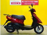ジョグ/ヤマハ 50cc 栃木県 バイク王 小山店