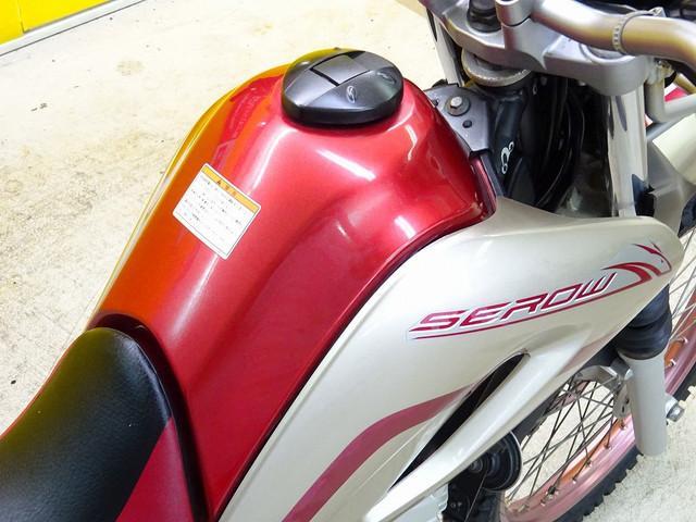 セロー 250 セロー250 20周年限定モデル リアボックス付き 任意保険、盗難保険等、バイクライ…