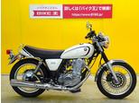SR400/ヤマハ 400cc 栃木県 バイク王 小山店