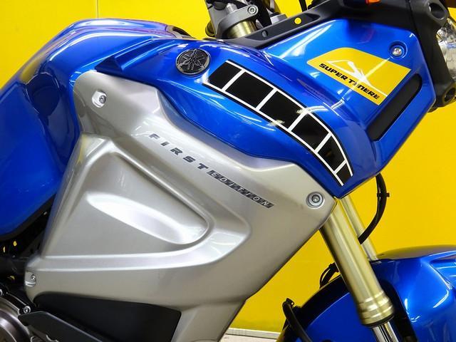 XT1200Z スーパーテネレ XT1200Zスーパーテネレ 正規輸入・限定モデル ナビ付き 任意保…