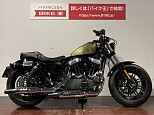 XL1200/ハーレーダビッドソン 1200cc 栃木県 バイク王 小山店