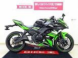 Ninja 650/カワサキ 650cc 栃木県 バイク王 小山店