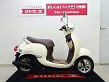ジョルノ/ホンダ 50cc 栃木県 バイク王 小山店