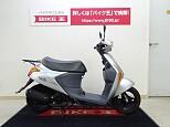 レッツ(4サイクル)/スズキ 50cc 栃木県 バイク王 小山店