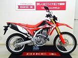 CRF250L/ホンダ 250cc 栃木県 バイク王 小山店