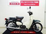 リトルカブ/ホンダ 50cc 栃木県 バイク王 小山店