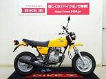 エイプ100/ホンダ 100cc 栃木県 バイク王 小山店