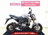 Z125 プロ/カワサキ 125cc 栃木県 バイク王 小山店