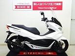 PCX150/ホンダ 150cc 栃木県 バイク王 小山店