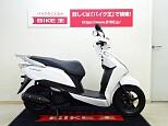 リード125/ホンダ 125cc 栃木県 バイク王 小山店